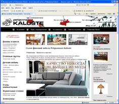 """Разработан: """"Интернет-витрина: Финская мебель Pohjanmaan Kaluste"""""""