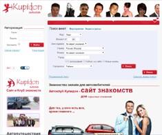 """Разработан: """"Социальная сеть: Знакомства для автолюбителей"""""""